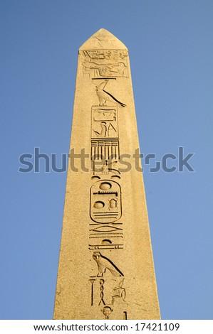 egyptian obelisk - stock photo