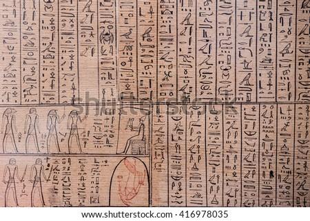 egyptian old hieroglyphs on papyrus - stock photo