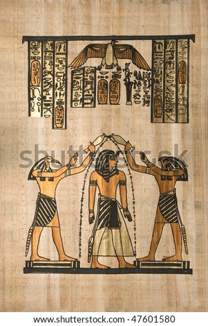 Egyptian papyrus depicting a ceremony - stock photo