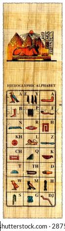 Egyptian papyrus with hieroglyphs alphabet isolated on white background - stock photo