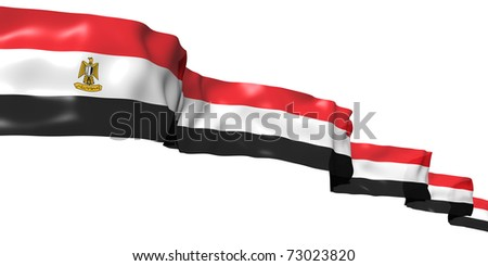 Egyptian ribbon flag isolated on white - stock photo