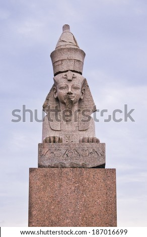 Egyptian sphinx on Neva embankment, St.-Petersburg, Russia  - stock photo