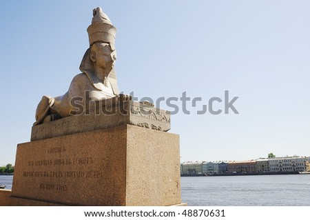 Egyptian Sphinx on the Neva Riverbank in St Petersburg