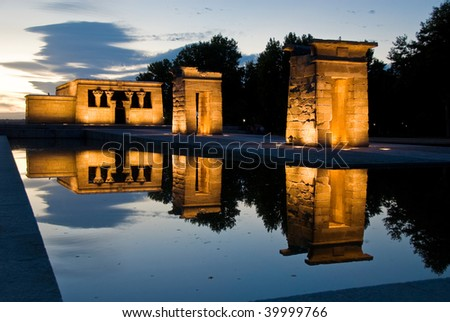 egyptian temple at evening - stock photo