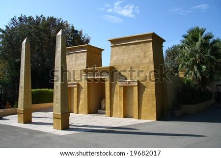 Egyptian toilets - stock photo