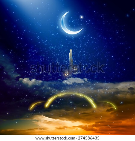 Eid Mubarak background with shiny moon and stars, holy month, Ramadan Kareem, glowing red sunset, glowing mosque in skies - stock photo