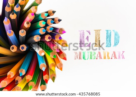 Eid Mubarak, traditional Muslim greeting.Paint by color pencil with color pencils on white background