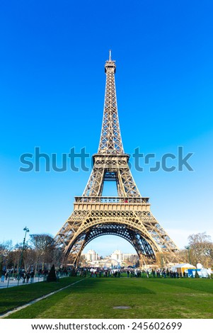 Eiffel Tower in Paris, France. - stock photo