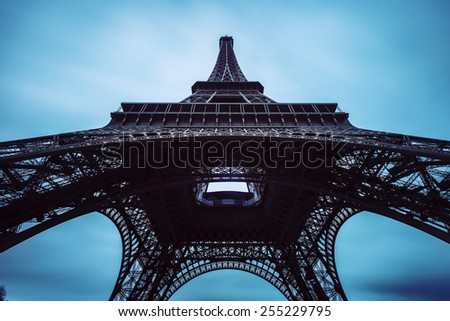 Eiffel tower in Paris,France  - stock photo