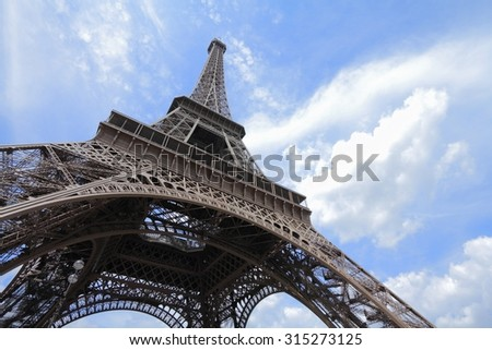 Eiffel Tower in Paris, France. European landmark. - stock photo