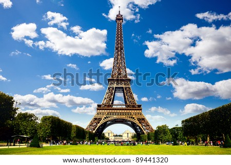 Eiffel Tower with central perspective. - stock photo