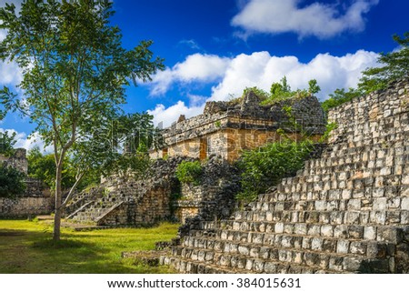 Ek Balam Mayan Archeological Site. Ancient Maya Pyramids and Ruins, Yucatan Peninsula, Mexico.