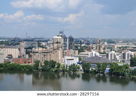 ekaterinburg - city in russia - stock photo