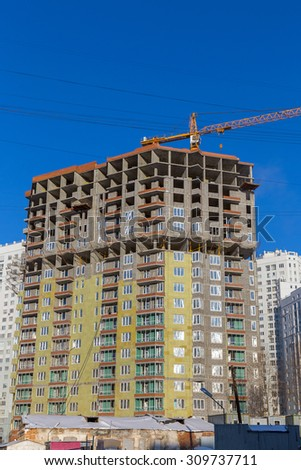 EKATERINBURG, RUSSIA - DECEMBER 06, 2014: Residential multi-storey building. bottom view. The population of Ekaterinburg is 1.5 million - stock photo
