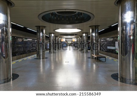 "EKATERINBURG, RUSSIA - MAY 19, 2014: Interior metro station ""Prospect Cosmonauts"". The station opened on April 26, 1991"