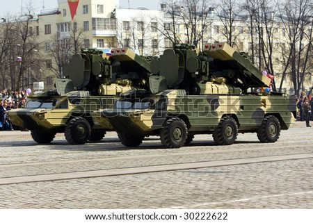 EKATERINBURG, RUSSIA - MAY 9 : Military vehicles pass the city main square during the annual military parade devoted to day of victory in the Second World War May 09, 2009 in Ekaterinburg.
