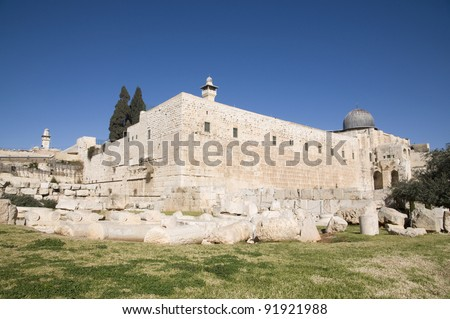 El-Aksah mosque and western wall, Jerusalem old city