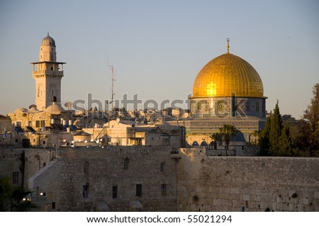El-Aksah mosque, Jerusalem - stock photo