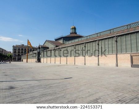 El Born market has reopened as a cultural center.I t is the largest covered square in all of Europe and marked the start of Modernisme in Catalan architecture. - stock photo