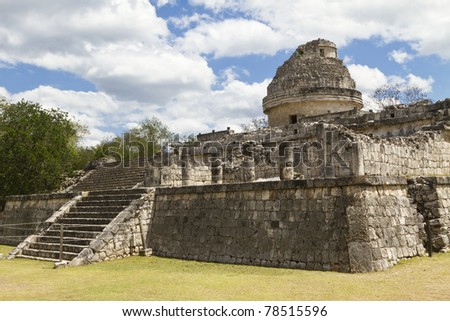 El Caracol is the observatory at the Maya archaeological site of Chichen Itza in Yucatan, Mexico - stock photo