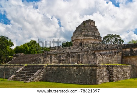 El Caracol or The Observatory Chichen Itza Toltec Maya Ruins - stock photo