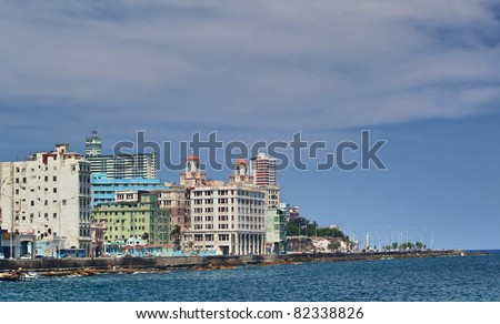 El Malecon promenade, Havana,Cuba - stock photo