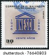EL SALVADOR - CIRCA 1966: Postage stamps printed in El Salvador, is dedicated to the 20 th anniversary of UNESCO, circa 1966 - stock photo