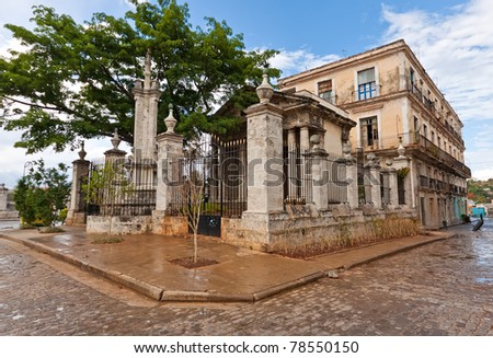 El Templete in Old Havana. This is a neoclassic building and the place where the foundation of the town of San Cristóbal de la Habana was celebrated in 1519 - stock photo