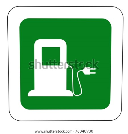 Electric-car station - stock photo