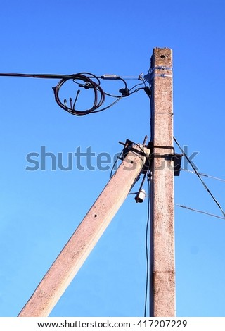 Electric column