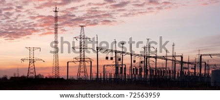 Electric Substation - stock photo
