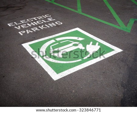electric vehicle parking space                           - stock photo