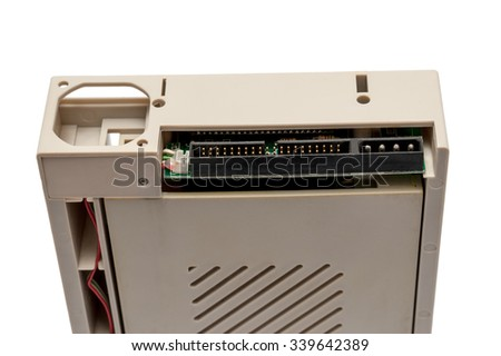 Electronic collection - Used old mobile hdd rack internal box isolated on white background - stock photo