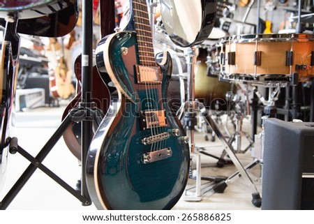 Electronic guitar - stock photo