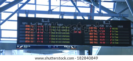 electronic time table in taiwan high-speed rail station - stock photo