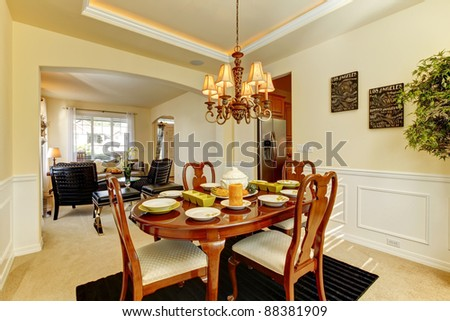 Elegant cozy dining room