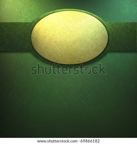 elegant grass green colored background with empty yellow gold oval design layout for copy space room to add text or title, grunge texture, soft faded highlights, great for spring, or st. patricks day - stock photo