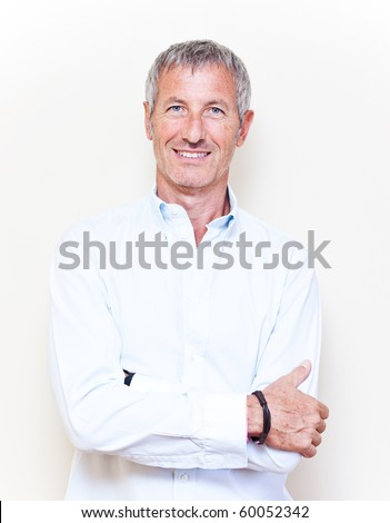 Elegant  smiling man portrait - stock photo