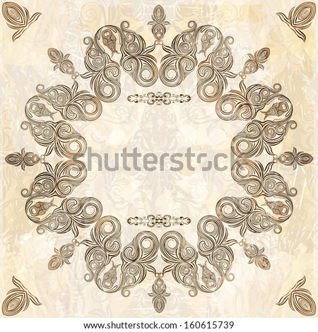 Elegant vintage frame with place for your text - stock photo