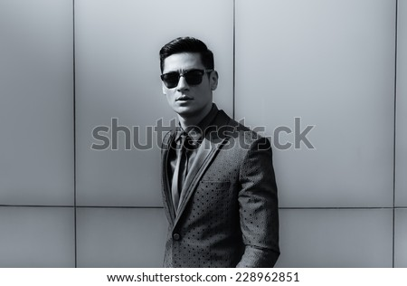 Elegant young handsome man - stock photo