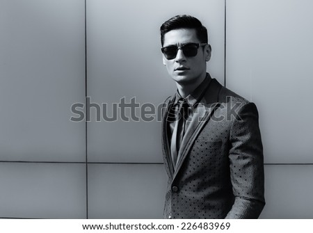 Elegant young handsome man. Fashion portrait - stock photo