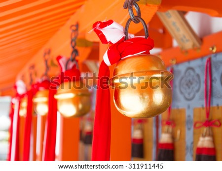 "Element of Japanese Shrine ""Suzu"" translated as ""bell"". The Japanese believes ringing it can call upon God's attention. Religion & Believe Concept. Selective focus"