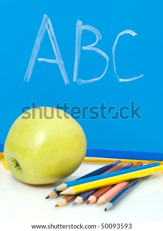 Elementary school... - stock photo