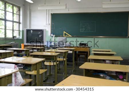 Elementary school classroom in China - stock photo