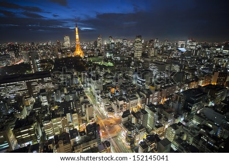 Elevated view of downtown Tokyo at night - stock photo