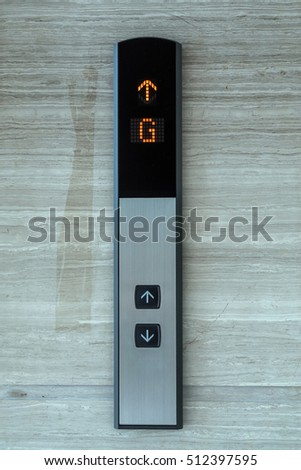 Elevator Button Stock Images Royalty Free Images