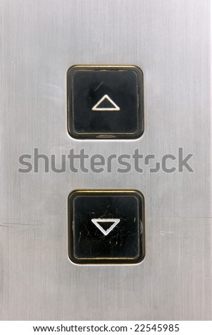 Elevator buttons. - stock photo