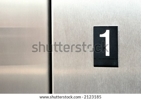 elevator floor number 1 - stock photo