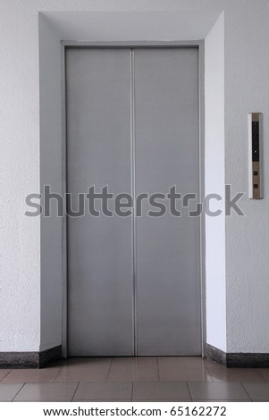 Elevator, Lift - stock photo