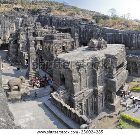 Ellora caves, unesco archaeological site in India - stock photo
